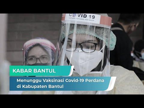 Menunggu Vaksinasi Covid-19 Perdana di Kabupaten Bantul | Kabar Bantul