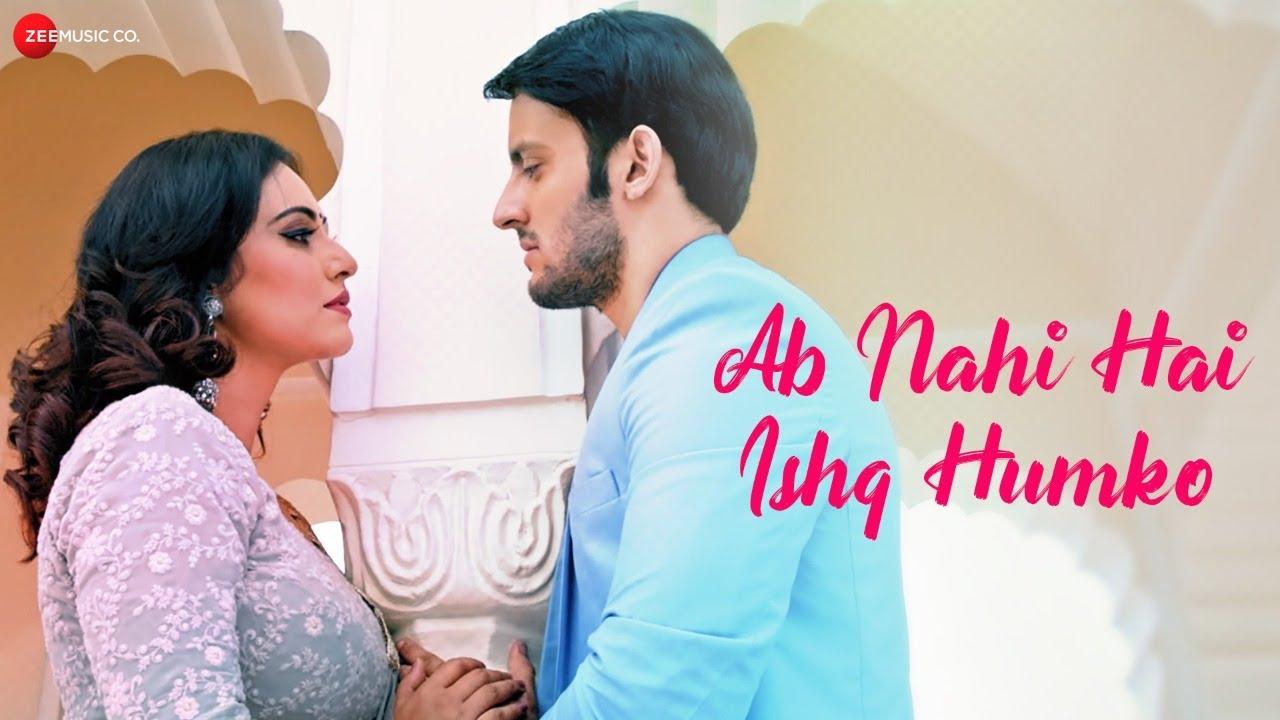 Ab Nahi Hai Ishq Humko Lyrics