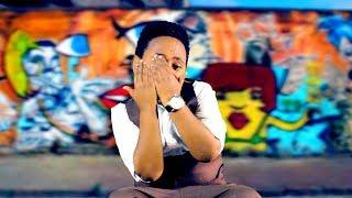 Dawit Alemayehu - Alayehushim | አላየሁሽም - New Ethiopian Music 2018 (Official Video)