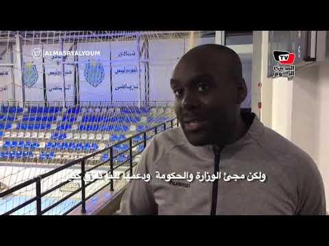 مدرب منتخب مصر لليد: «وزير الشباب» بييجي عندنا بعد ١٠ سنين