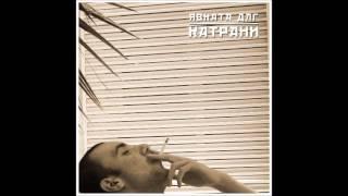 Явката ДЛГ - Катрани
