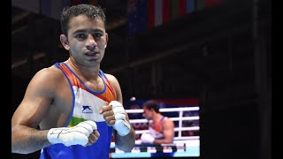 Amit Panghal On His Aspirations In Tokyo 2020