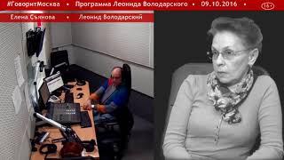 Формирование нацистской элиты. Елена Съянова. 09.10.2016