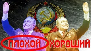 Плохой Брежнев.Минусы Брежневской эпохи.