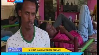 Sheria kali mpakani Sudan: Kupunguza wakimbizi kutoka mataifa jirani