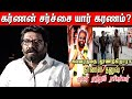 Dhanush's Karnan Movie Issue   Karunas Latest Speech   SangaThalaivan Audio launch