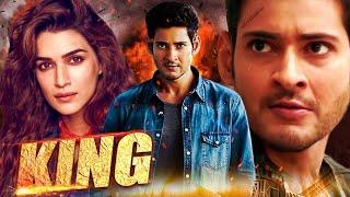 KING Full Hindi Dubbed Movie | Mahesh Babu Movies Iin Hindi Dubbed Full