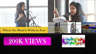 Where the mind is without fear| Tagore Poem|Recitation|Abritti