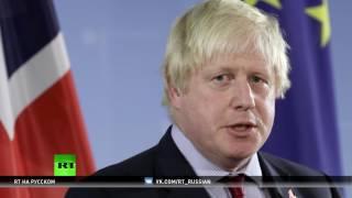 «Сложно отказаться»: глава британского МИД заявил о возможной поддержке ударов США по Сирии