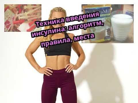 Пролактин сахар крови