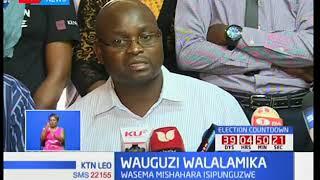 Wauguzi walalamika wakisisitiza mishahara yao isipunguzwe
