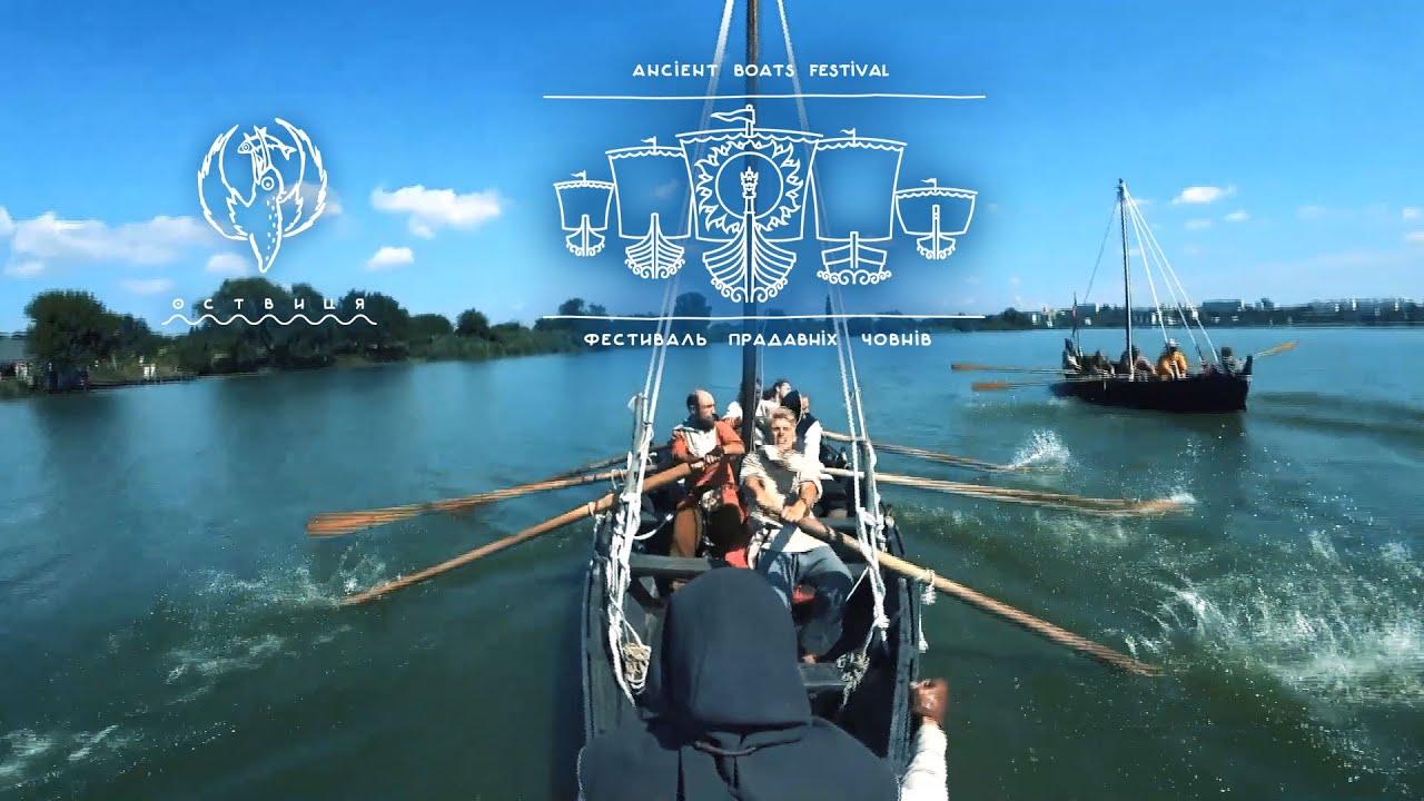 Фестиваль прадавніх човнів 2021. Змагання на веслах