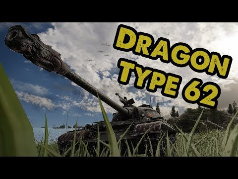 Dragon Type 62 Mastery Wot Console