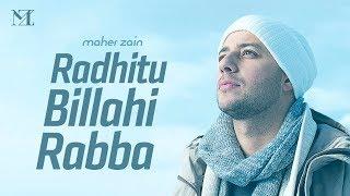اغاني طرب MP3 Maher Zain - Radhitu Billahi Rabba (Arabic) | ماهر زين - رضيت بالله ربا (Lyric Video) تحميل MP3