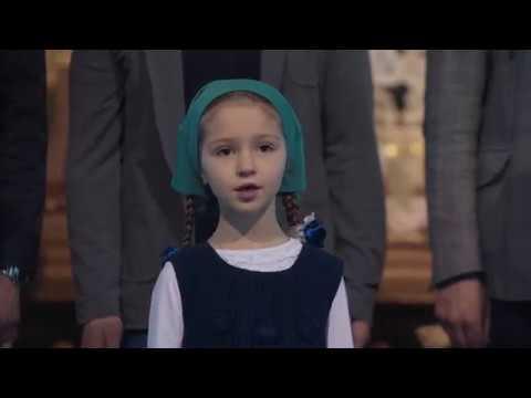 Иису́сова моли́тва|Духовная музыка|Арт-группа LARGO