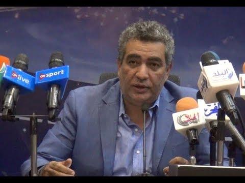 اتحاد الكرة يحسم ملف المدير الفني الجديد لمنتخب مصر
