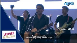 EBE DANCEL - TULOG NA (NET25 LETTERS AND MUSIC) MALIGAYA SUMMER BLAST 2018