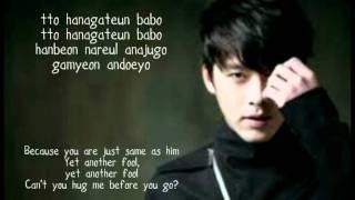 hyun bin-that man lyrics (eng+korea sub) ost secret garden
