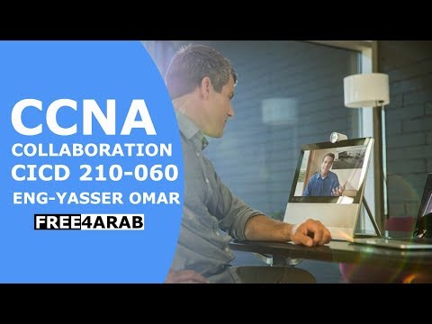 ‪01-CCNA Collaboration | 210-060 CICD (Analog Connectivity Part 1) By Eng-Yasser Omar | Arabic‬‏