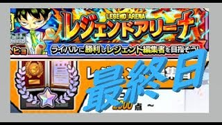 【オレコレ実況】レジェンド編集者への道Ⅱ 後編【Jump Ore Collection】