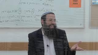 לימוד מדרש 41-פרשת כי תצא. הרב אריאל אלקובי שליט''א