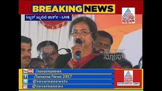 Sumalatha Ambareesh's Emotional Speech At Mega Rally In Mandya