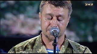 Юрій Сусло - Пепел