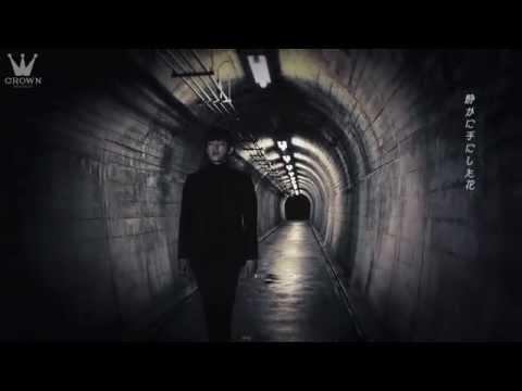 Seo In Guk - Last Song