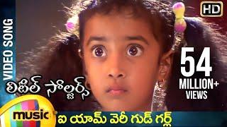Little Soldiers Movie Songs | I Am Very Good Girl Song | Baladitya | Heera | Mango Music