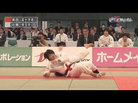 第41回全国高等学校柔道選手権大会 女子団体戦決勝