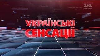 Українські сенсації. Ані Лорак – перелітня пташка