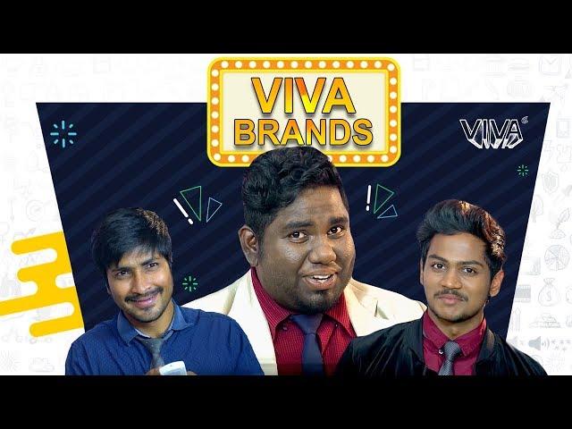 Viva Brands Comedy Short Film | Viva Harsha New Short Film 2017