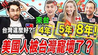 台灣的這5件事!徹底寵壞北美人啦!😍🇺🇸🇹🇼 AMERICAN/CANADIAN SPOILED BY TAIWAN?