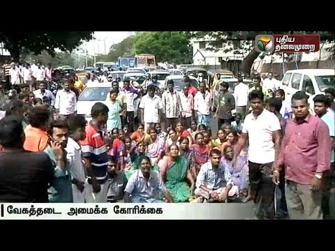 People-stage-protest-against-increasing-accidents-in-GN-Chetty-road