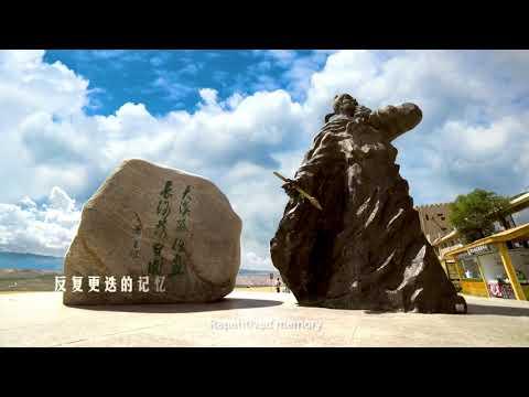 Amazing Ningxia