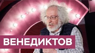 Алексей Венедиктов: выборы на «Эхе», Фельгенгауэр и встреча с Путиным