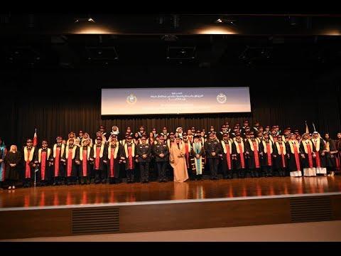 معالي وزير الداخلية يشهد حفل تخريج 76 خريجاً من طلبة برامج الدراسات العليا2018/2/19