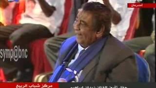 تحميل اغاني الفنان محمد وردي -- بيني وبينك والأيام MP3