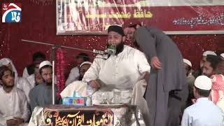 Tu Kuja Man Kuja By Mufti Anas Younus Sahib In Madrasa Marif Ul Quraan