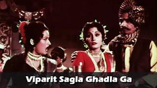 Sawaal Jawaab in Viparit Sagla Ghadla Ga - Marathi Song