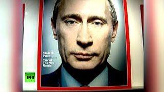 Владимир Путин: 15 лет во власти