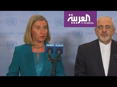 العرب اليوم - الاتحاد الأوروبي يعلن إنشاء كيان قانوني