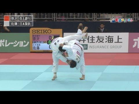 男子100kg超級決勝 平成31年選抜体重別大会