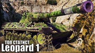 ТОП статист игра на Leopard 1 🌟 World of Tanks лучший бой ст 10