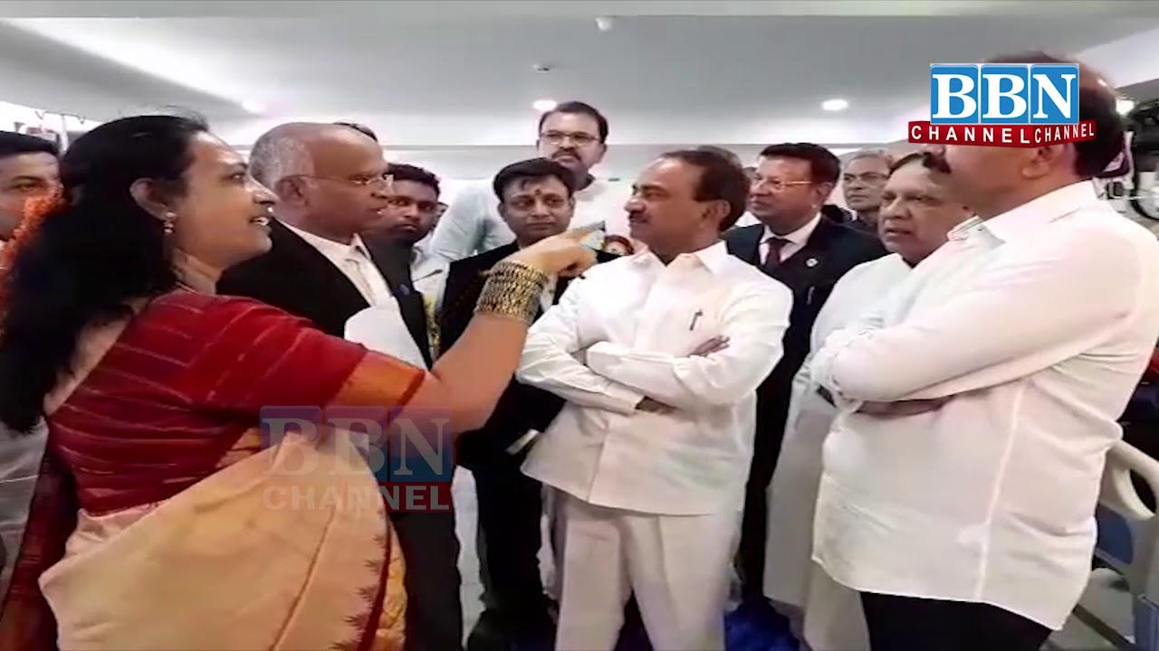 Etela Rajendar ne Kiya Thalesemia Center ka Inuagration