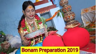 How To Prepare Bonam by Bonam Rakesh Anna
