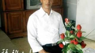 تحميل اغاني انشودة رسول الله اداء فرقة فجر الاقصى الاقصى الجزائرية MP3