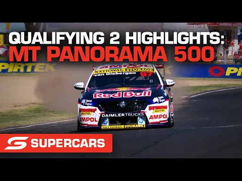SUPERCARS 2021 Repco マウント・パノラマ500 予選2のハイライト動画
