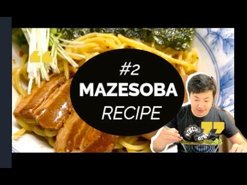 #ramen #mazesoba' #noodles' #cooking' #recipe' THE BEST MAZESOBA RECIPE