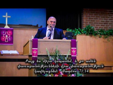Աշոտ Մարտիրոսյան - ուրախություն է